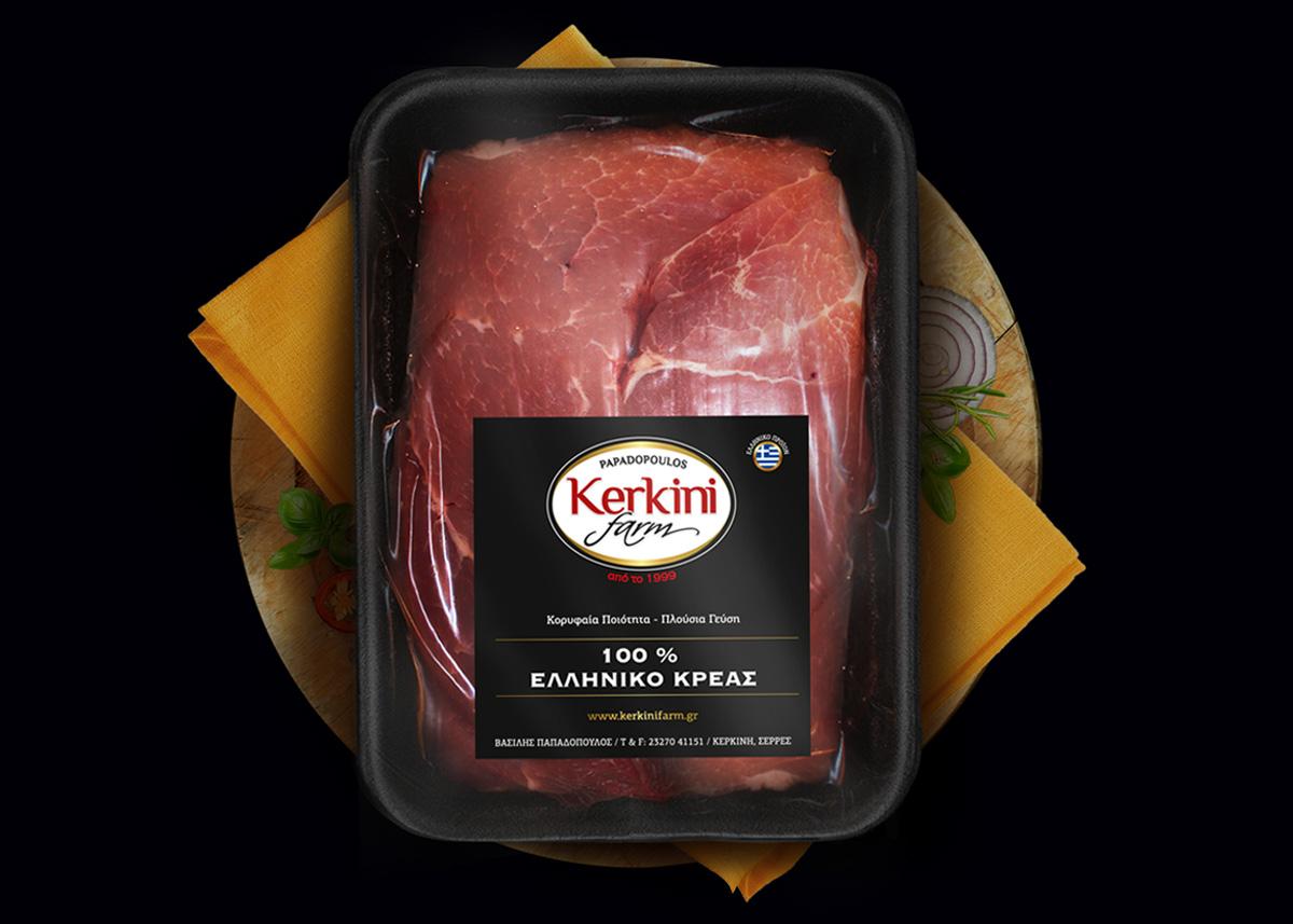 Χοιρινό Νωπό Κρέας
