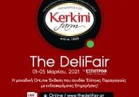 """H Kerkini Farm στην 1η Ψηφιακή Έκθεση """"The Deli Fair"""""""